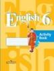 Английский язык 6 кл. Рабочая тетрадь с online поддержкой